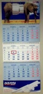 Квартальный календарь 2010 disaign group