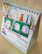 Настольный перекидной календарь на 2012 год