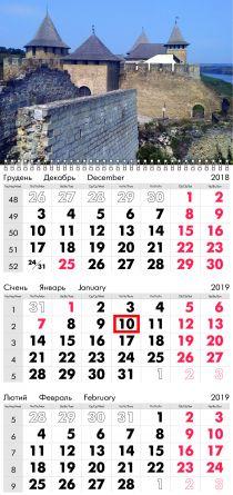 Квартальный календарь 2019 год на одну пружину