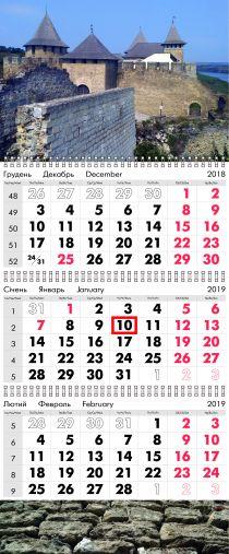 Квартальный календарь 2018 на три пружины с одним рекламным полем